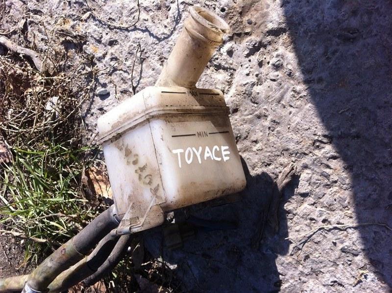 Бачок расширительный Toyota Toyoace