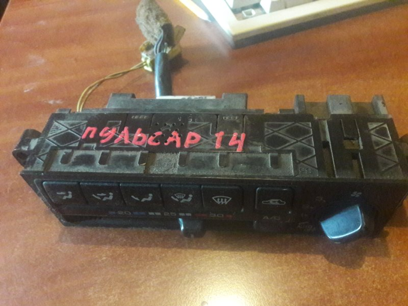 Блок управления климат-контролем Nissan Pulsar FB14 EN14 GA16DE 1994