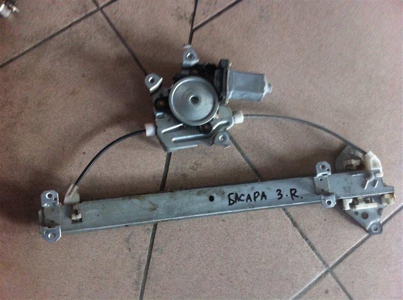 Стеклоподъемный механизм Nissan Bassara 30 задний