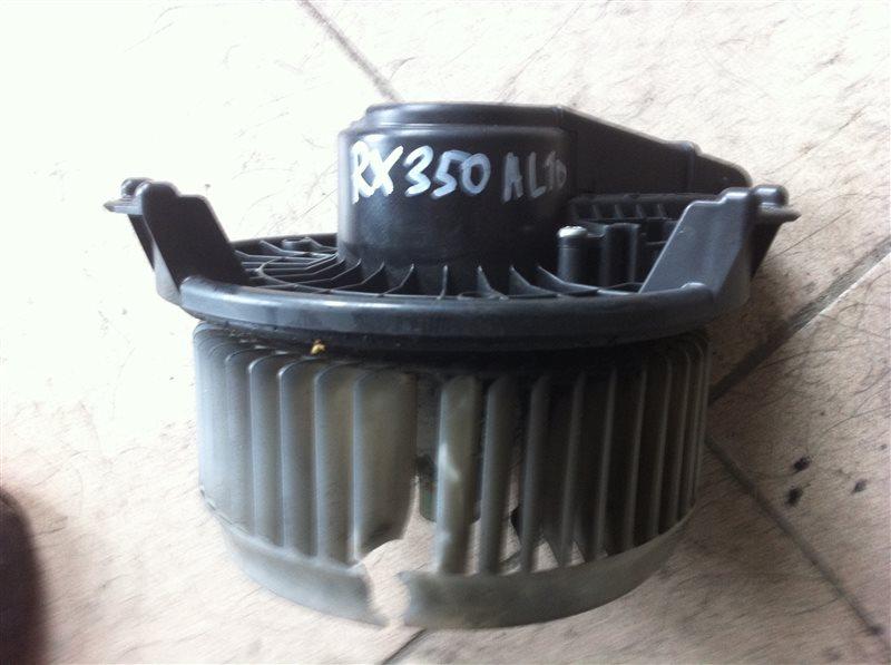 Мотор печки Lexus Rx350 AGL10 2011