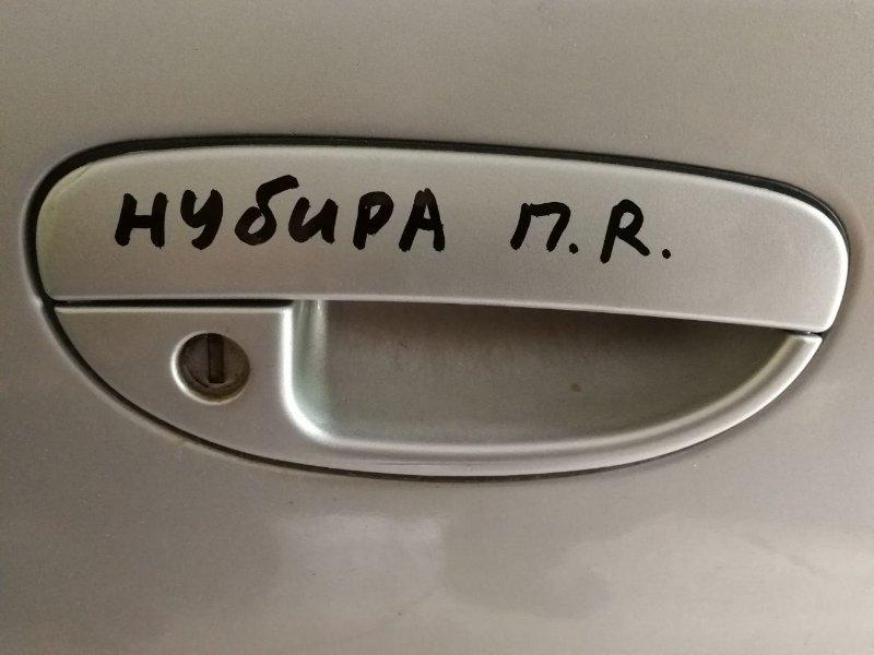 Ручка двери внешняя Daewoo Nubira J100, J150