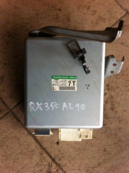 Блок управления рулевой рейкой Lexus Rx350 AGL10 2011