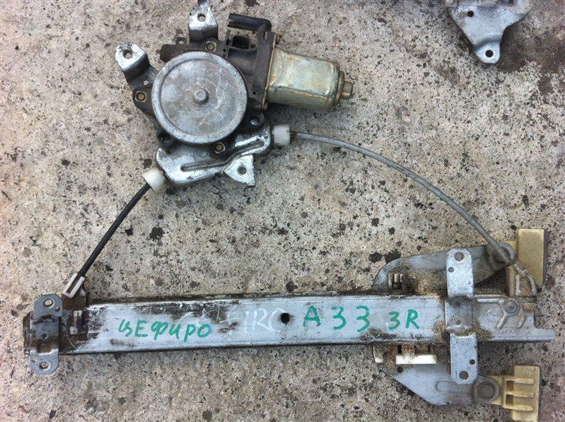 Стеклоподъемный механизм Nissan Cefiro 33 задний