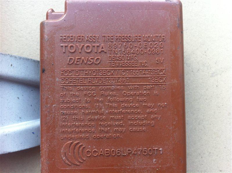Датчик давления шин Lexus Rx350 AGL10