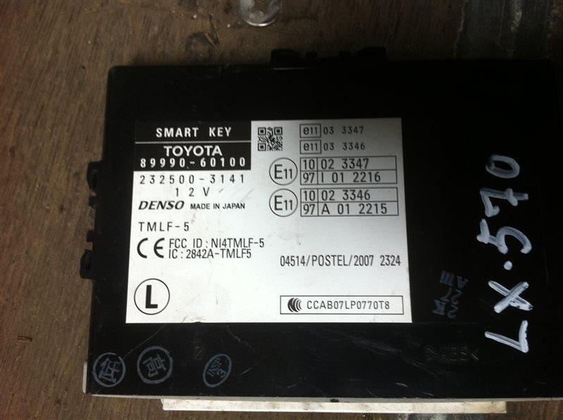 Блок smart key Lexus Lx570 200 3UR
