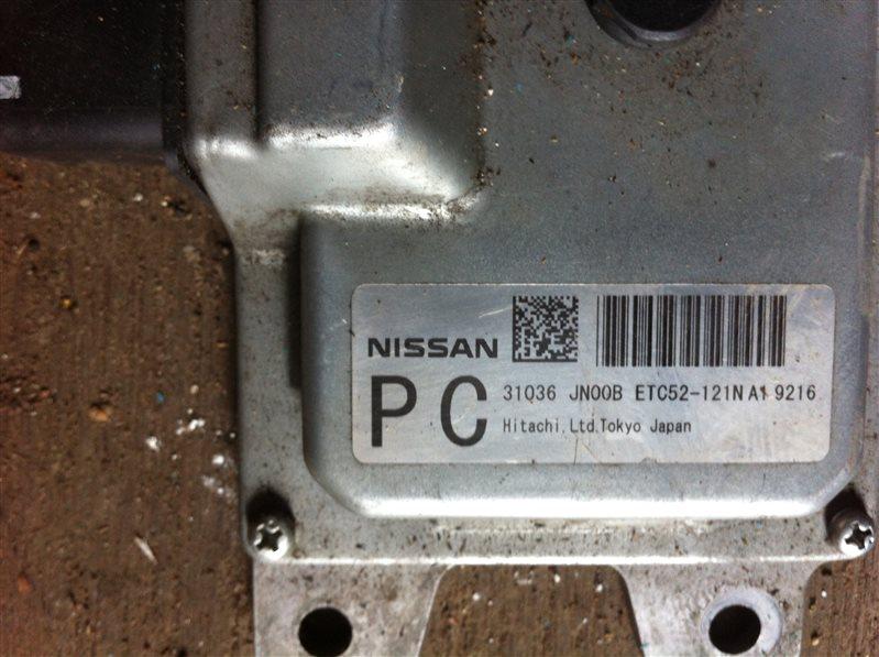 Блок управления акпп Nissan Teana 32