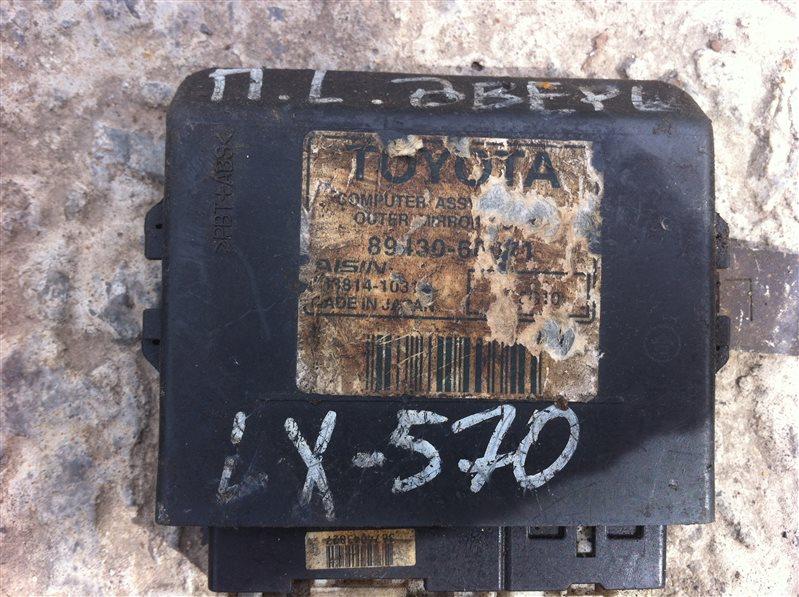 Блок управления зеркалами Lexus Lx570 200 3UR