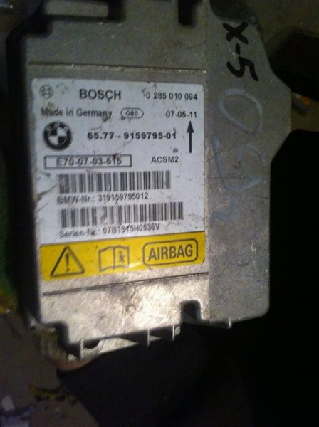 Блок управления airbag Bmw X5 70