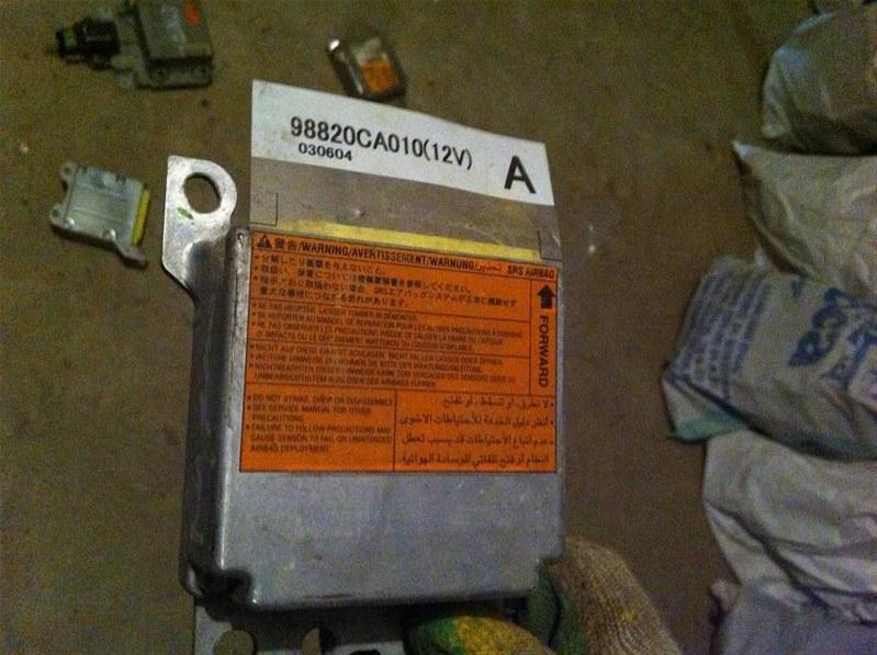 Блок управления airbag Nissan Murano 50
