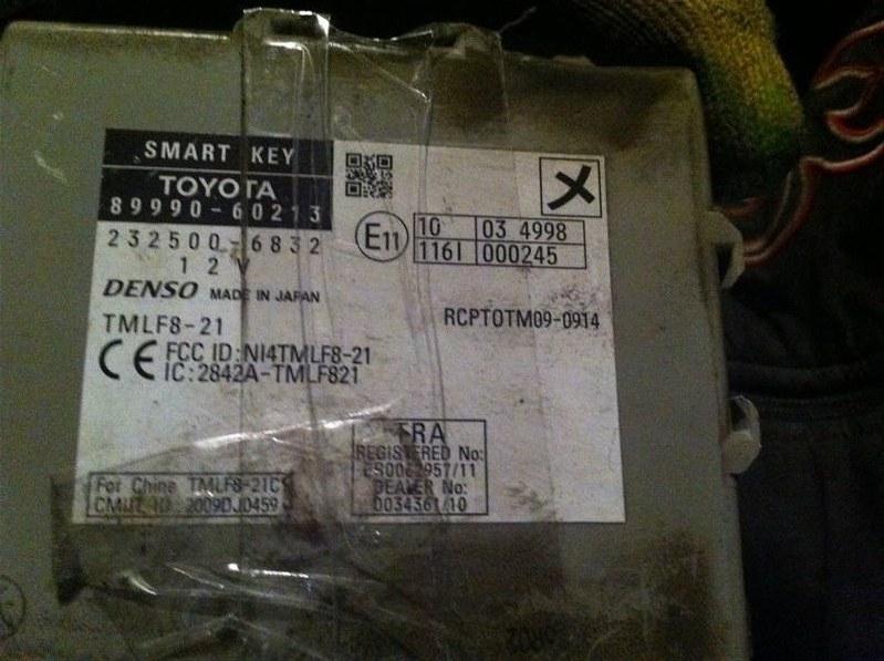 Блок smart key Lexus Gx460 150