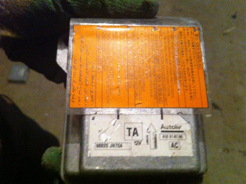 Блок управления airbag Nissan Teana 32