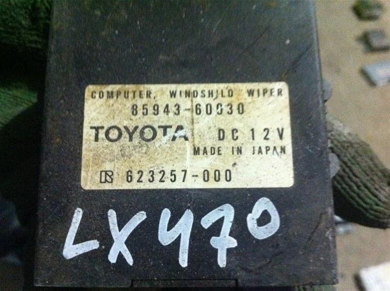 Блок управления стеклоочистителем Lexus Lx470 100