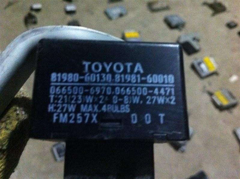 Реле поворота Toyota Land Cruiser Prado 150