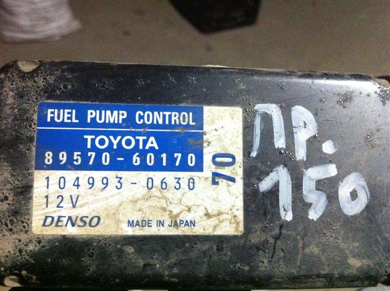 Блок управления топливным насосом Toyota Land Cruiser Prado 150