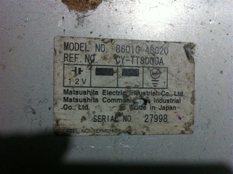 Блок управления мультимедиа Toyota Kluger 20