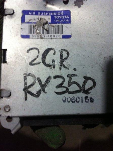 Блок управления подвеской Lexus Rx350 AGL10
