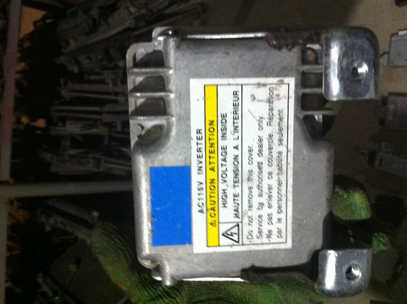 Блок управления Mitsubishi Lancer CK2A CS5W CS2W