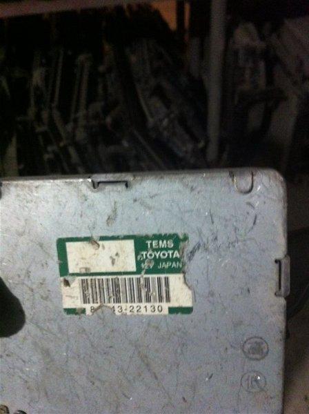 Блок управления подвеской Toyota Mark Ii 110