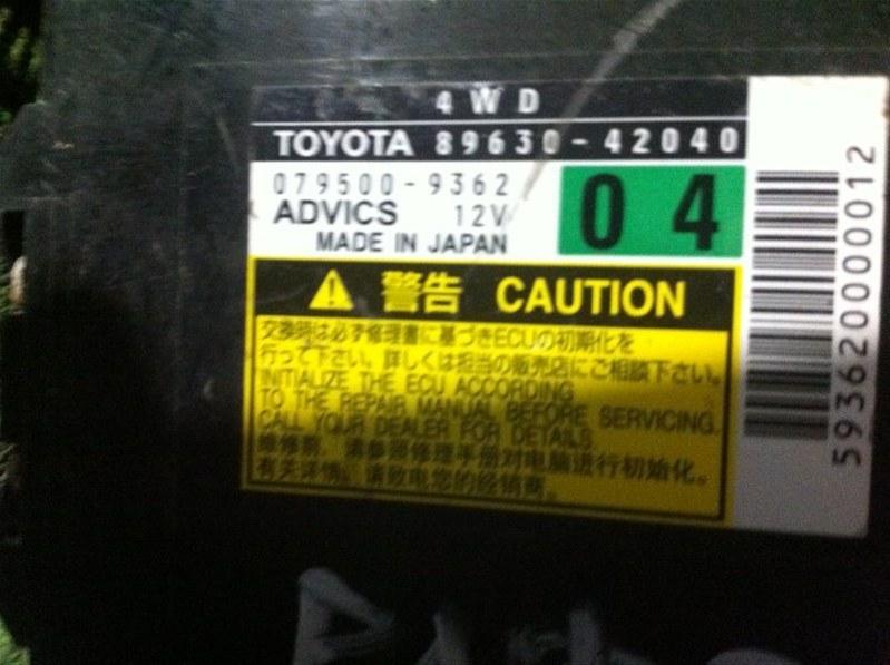 Блок управления полным приводом Toyota Rav4 30