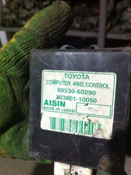 Блок управления полным приводом Toyota Land Cruiser Prado 120