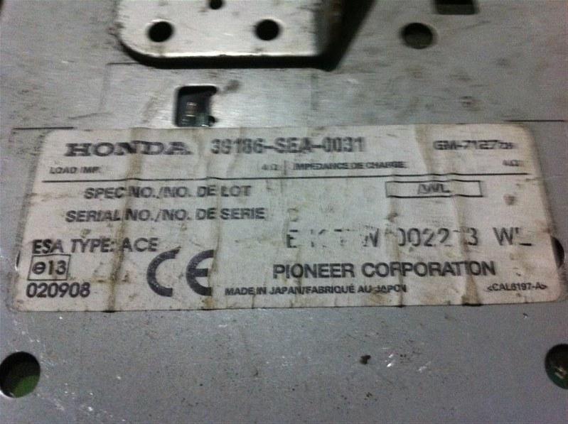 Усилитель звука Honda Accord CL7