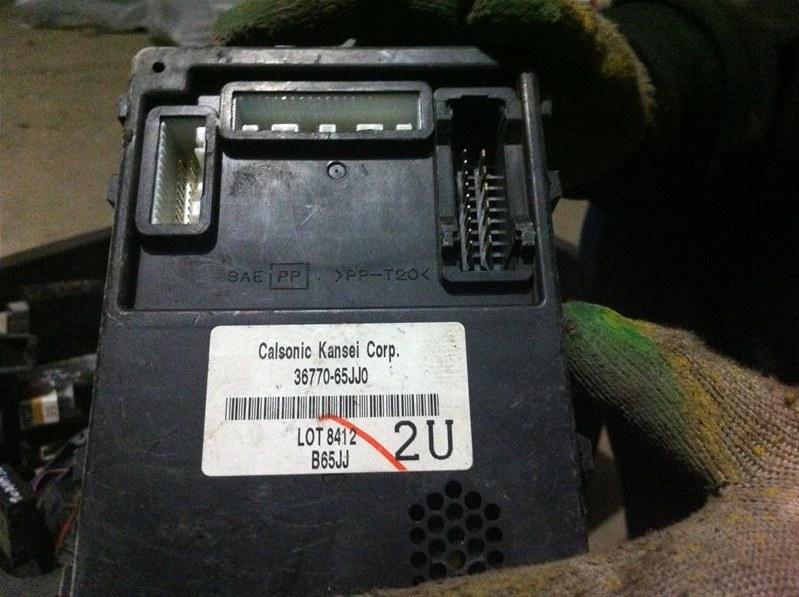 Блок управления Suzuki Grand Vitara 54