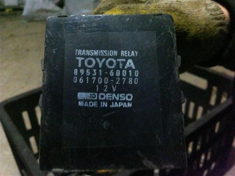 Блок управления трансмиссией Toyota Land Cruiser 80