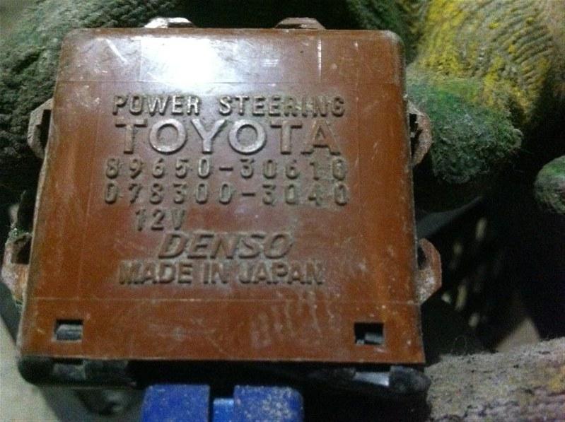 Блок управления Toyota Aristo 161