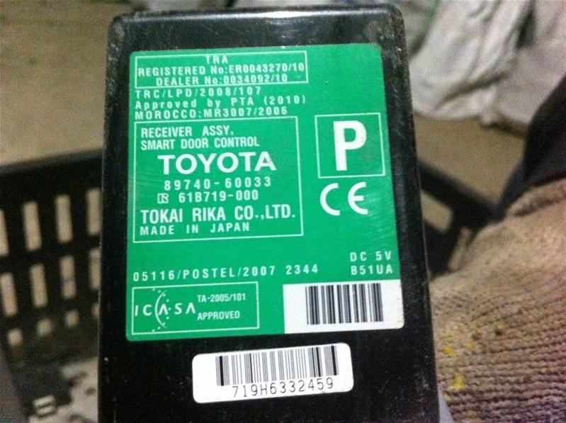 Блок управления дверьми Toyota Land Cruiser 200