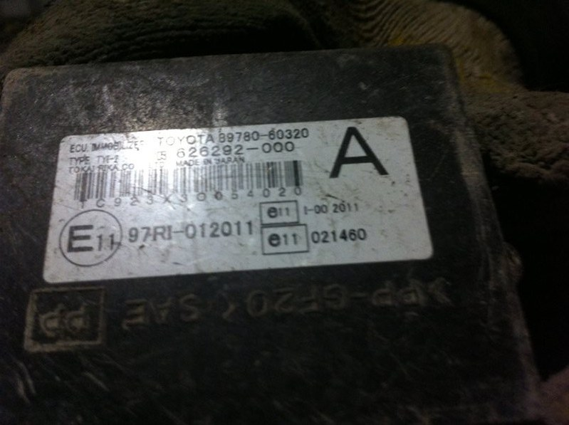 Блок иммобилайзера Toyota Land Cruiser Prado 120