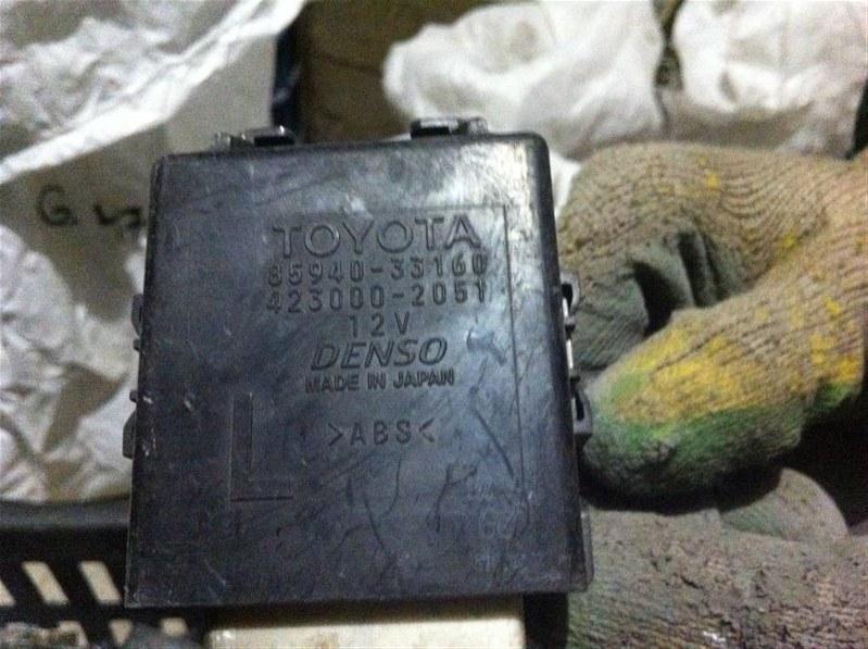 Блок реле Toyota Camry ASV50