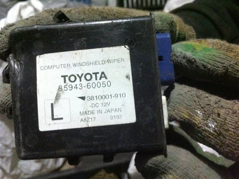 Блок управления стеклоочистителем Toyota Land Cruiser 200