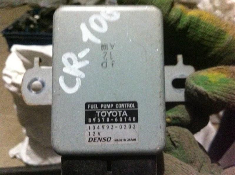 Блок управления топливным насосом Toyota Land Cruiser 100