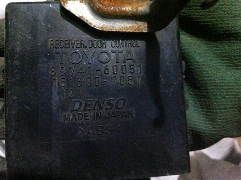Блок управления центральным замком Toyota Land Cruiser 100