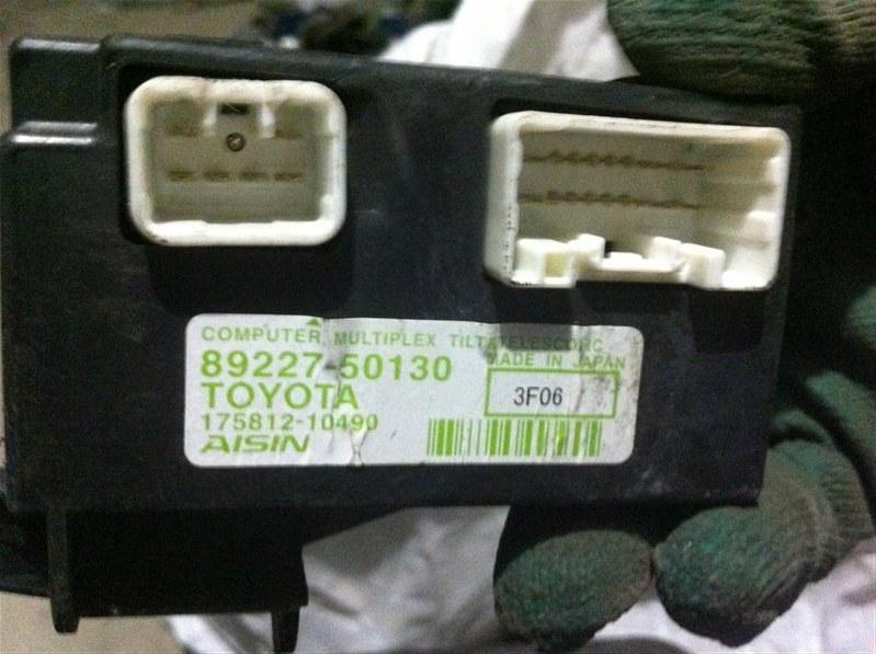 Блок управления рулевой колонкой Toyota Land Cruiser 200