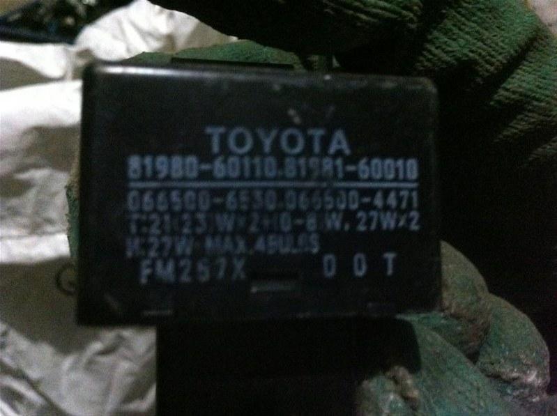 Реле поворота Toyota Land Cruiser 200