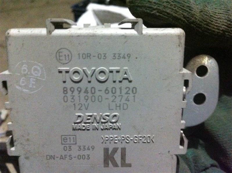 Блок управления корректором фар Toyota Land Cruiser 200