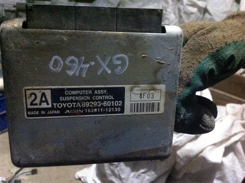 Блок управления подвеской Lexus Gx460 150