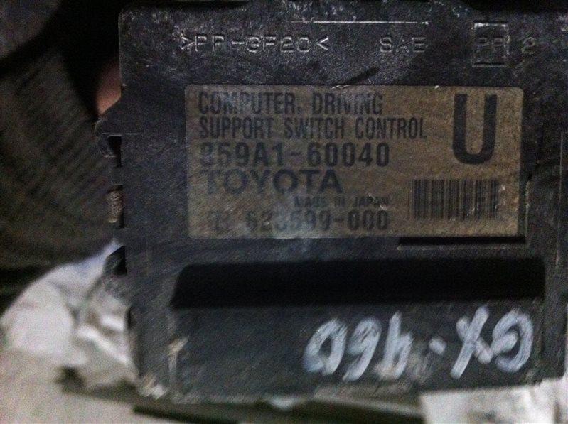 Блок управления Lexus Gx460 150 1UR 2014
