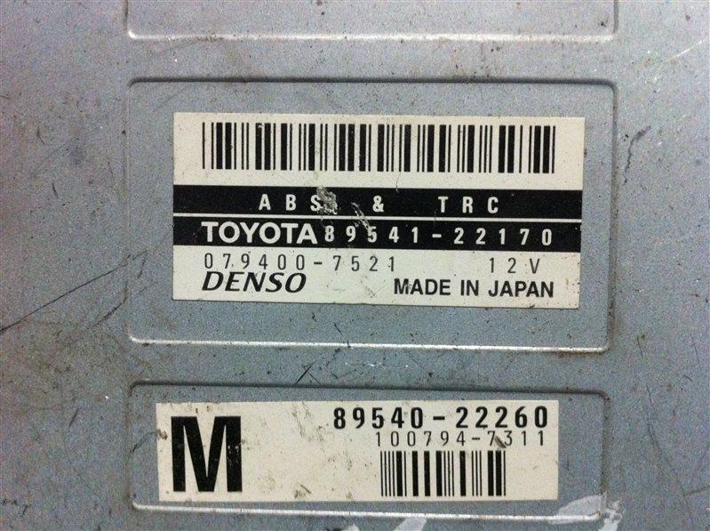 Блок управления abs Toyota Chaser 100