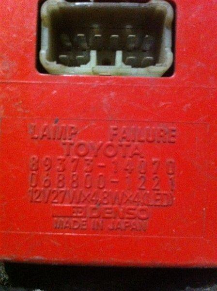 Блок неисправности стопов Lexus Gs300 JZS147