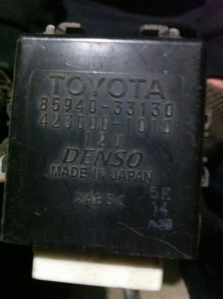Блок управления стеклоочистителем Toyota Camry ACV40