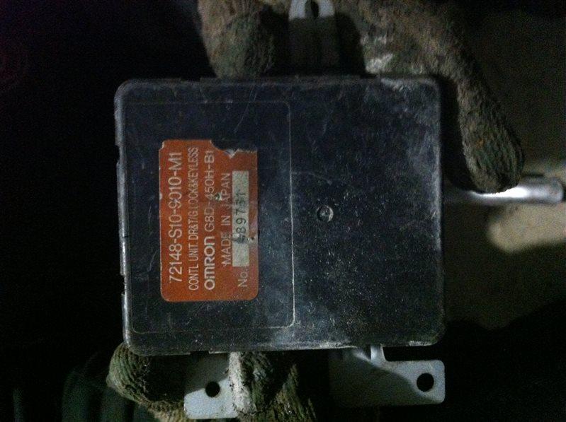 Блок управления центральным замком Honda Crv RD1