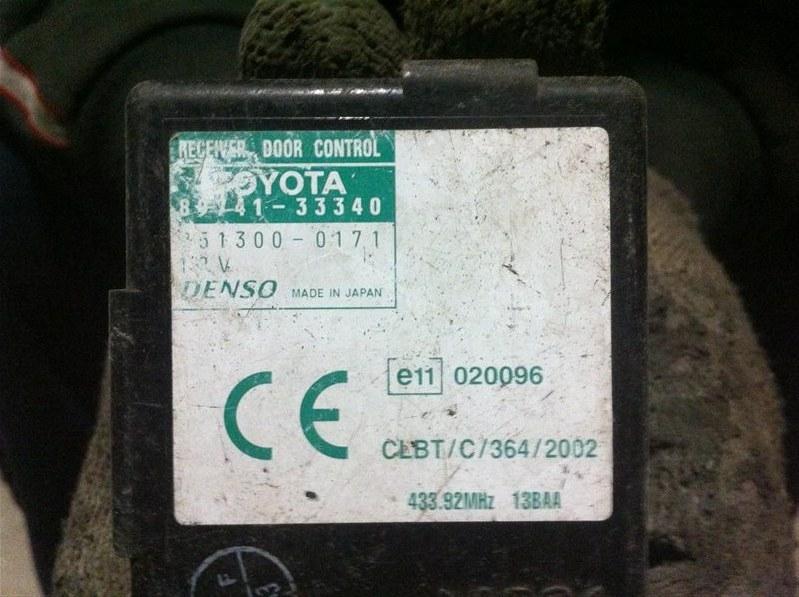 Блок управления центральным замком Toyota Camry ACV30