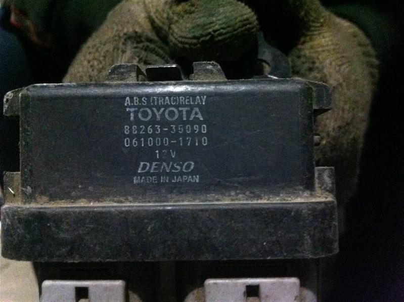 Блок управления abs Toyota