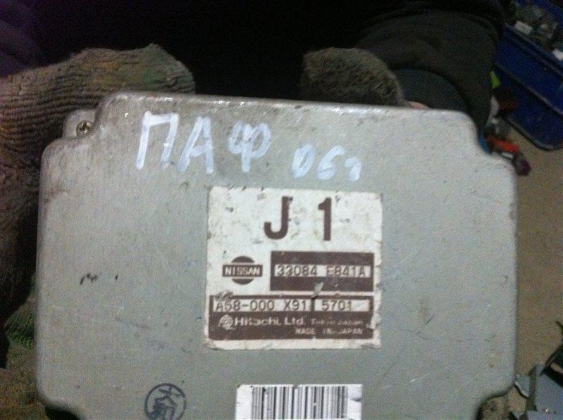 Блок управления раздаточной коробкой Nissan Pathfinder 51