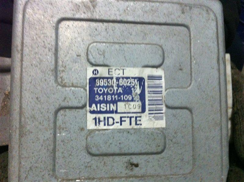 Блок управления Toyota Land Cruiser 100