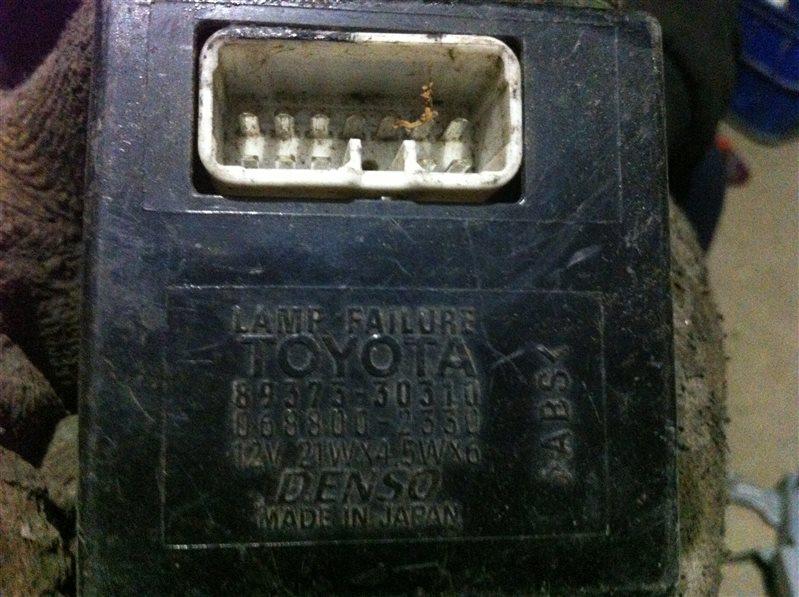 Блок неисправности стопов Toyota Aristo 161