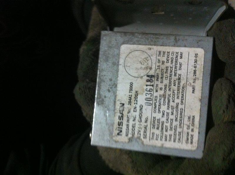 Блок управления камерой заднего вида Infiniti Qx56 60