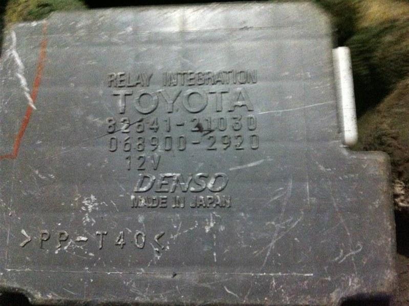 Блок реле Toyota Corona Premio 211